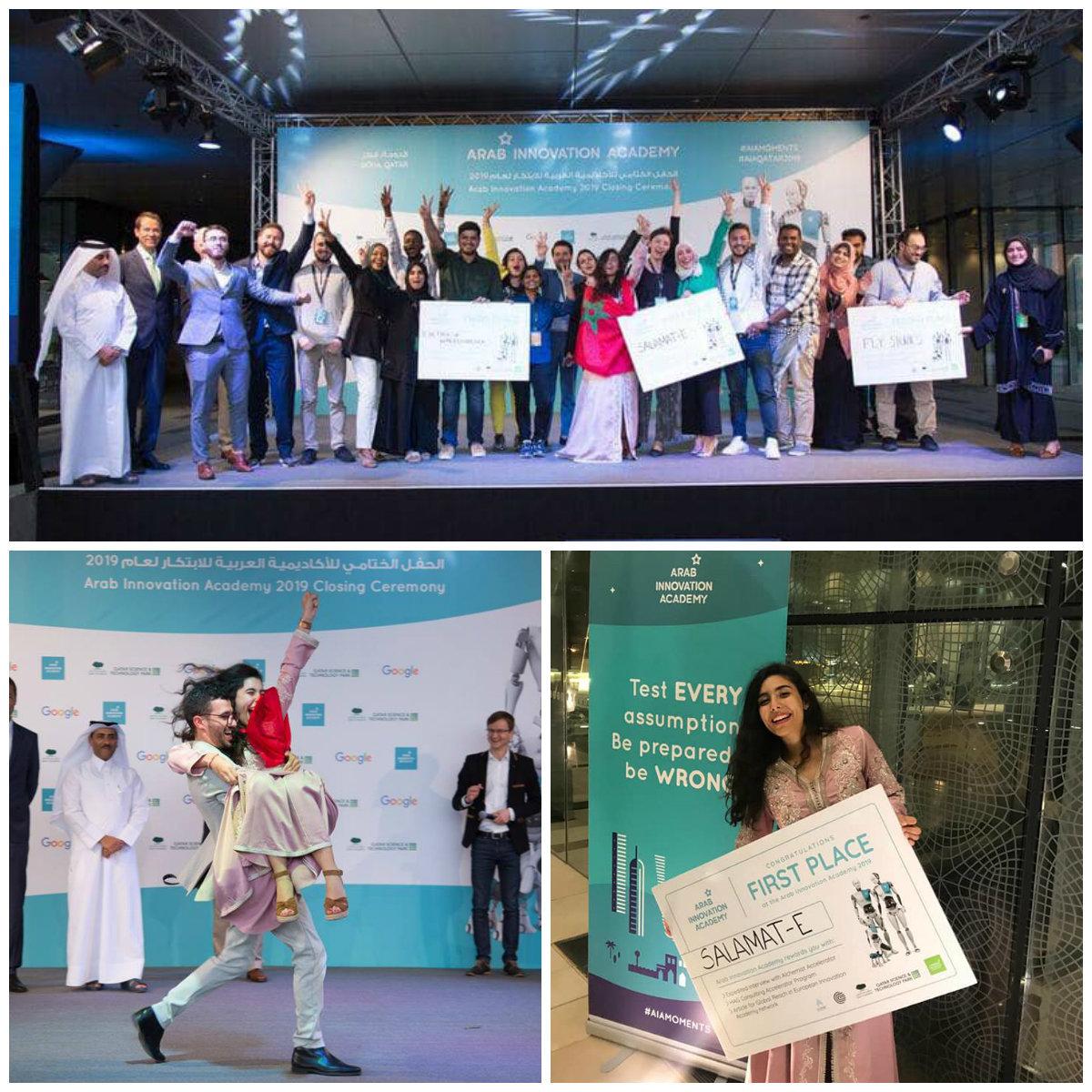 Qui est Chaimae El Mahdaoui, l'étudiante marocaine primée à Doha par l'Arab Innovation