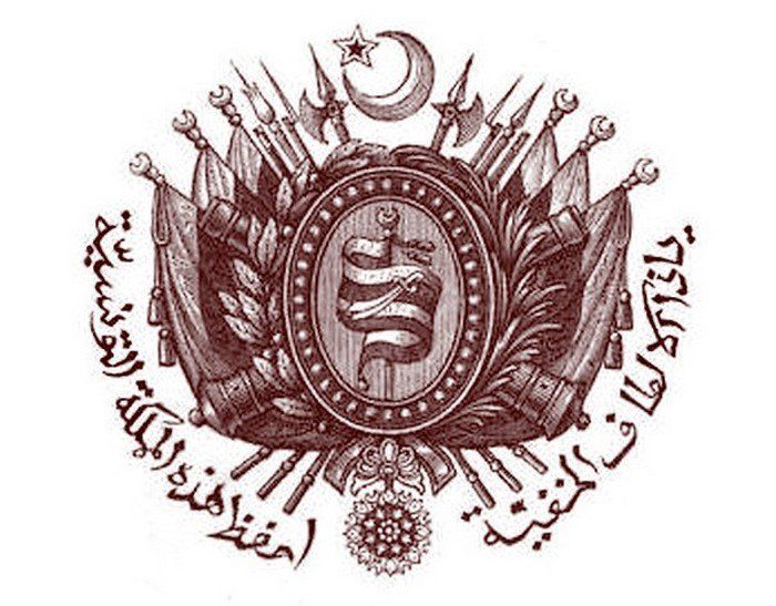 Représentation des armoiries de la dynastie tunisienne des Husseinites, extraite de l'ouvrage...
