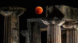 Μοναδικό φαινόμενο της Σελήνης στις 21 Ιανουαρίου, ορατό στην