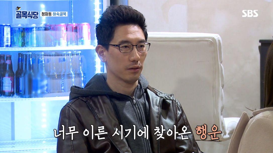 '백종원의 골목식당' 청파동 피자집 사장 황호준씨가 방송 이후 근황을