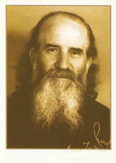 Εκδήλωση για τον Άγιο Ιουστίνο Πόποβιτς στο