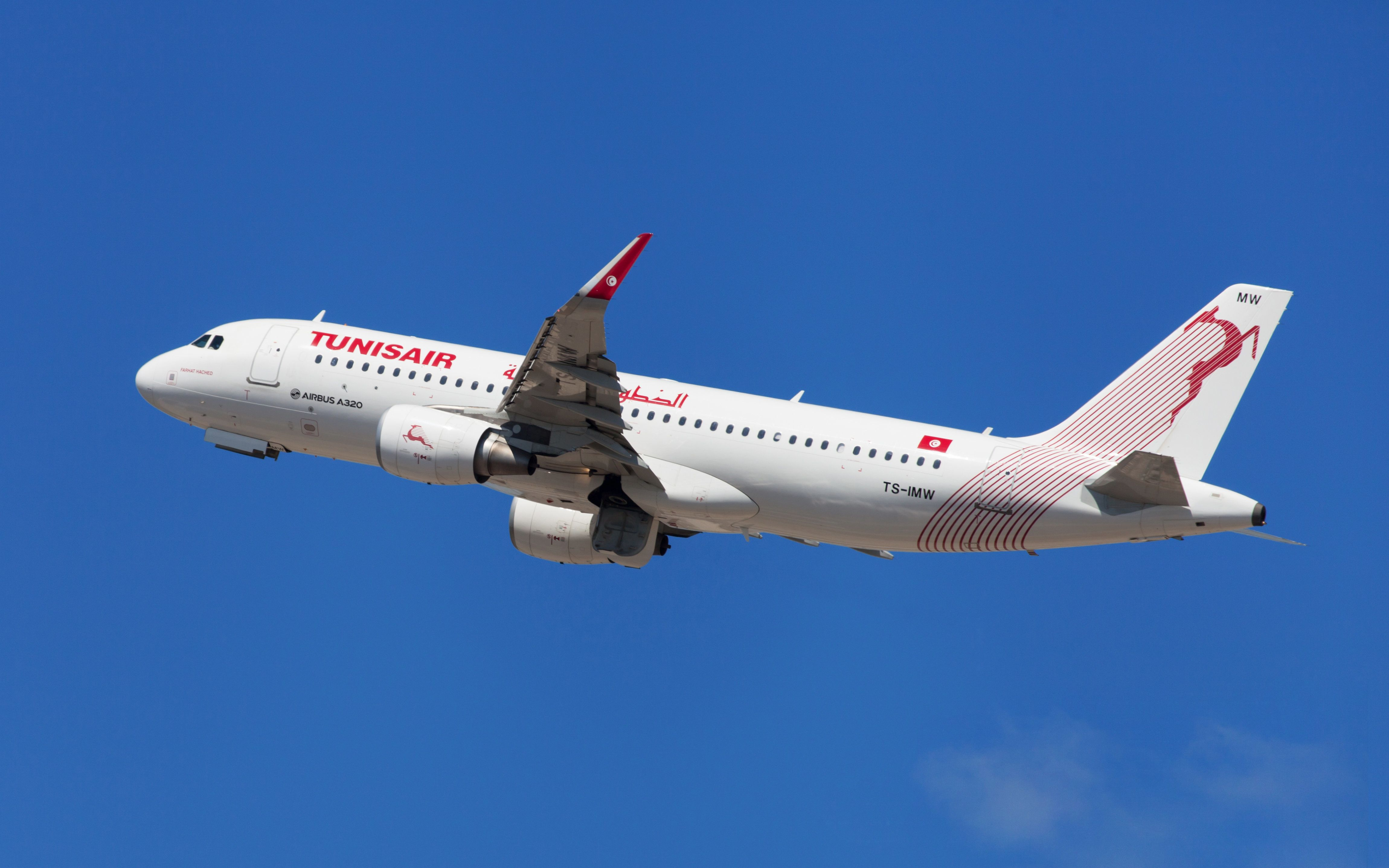 Environ 2 millions de dinars de pertes pour Tunisair, suite à la grève