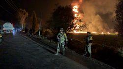 멕시코 송유관 폭발로 최소 20명