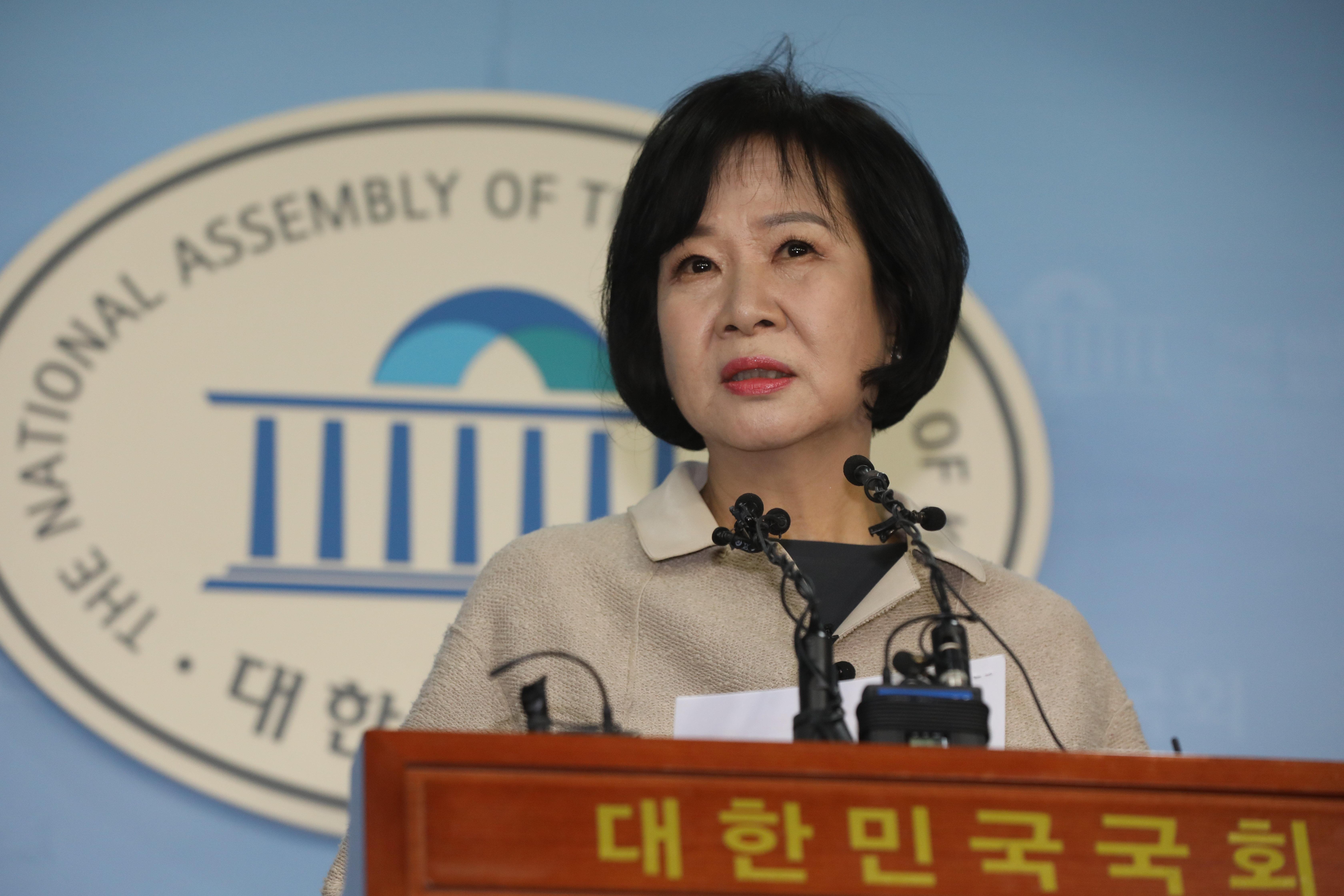 손혜원 의원이