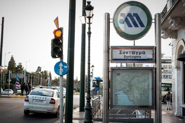 Κλειστοί τρεις σταθμοί του μετρό για το συλλαλητήριο