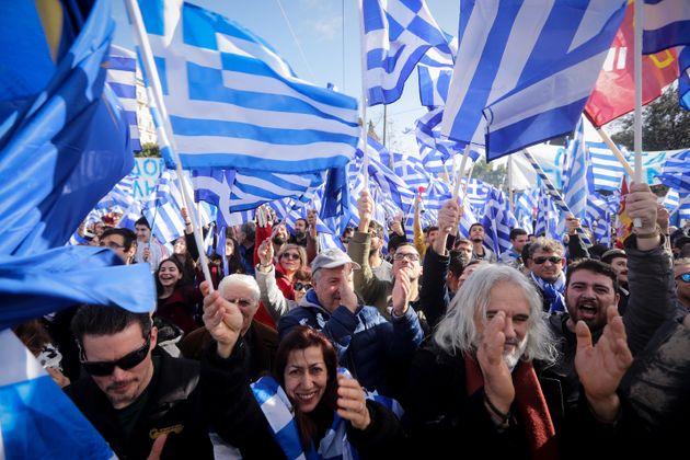 LIVE BLOG: Kαρέ-καρέ το συλλαλητήριο στην Αθήνα