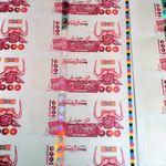 Le salaire net moyen mensuel estimé à plus de 40.300 DA en