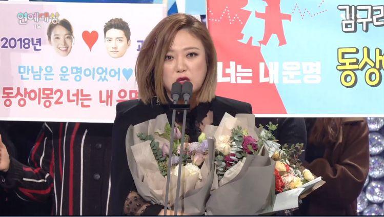 방송인 김숙이 모친상을