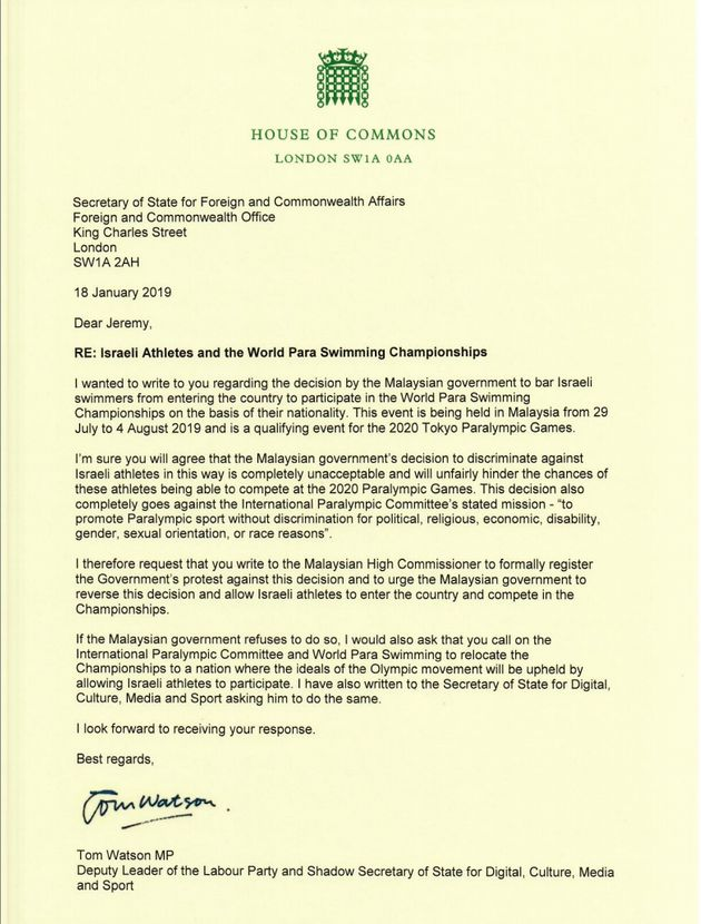 Tom Watson's letter to foreign secretary Jeremy