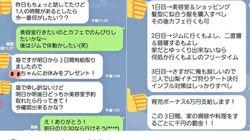 """″너무 기뻐서 눈물이"""" 일본에서 '신'이라 칭송받은 남편의"""