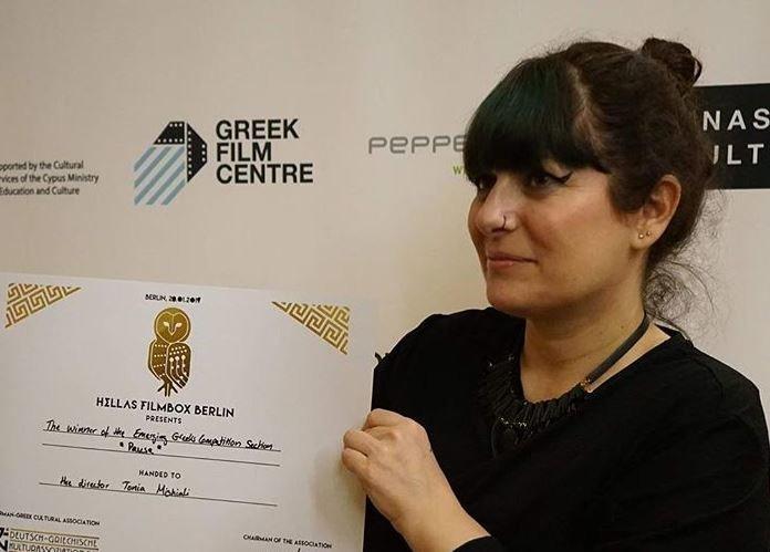 Η Τώνια Μισιαλή, νικήτρια στο Φεστιβάλ Ελληνικού Κινηματογράφου στο