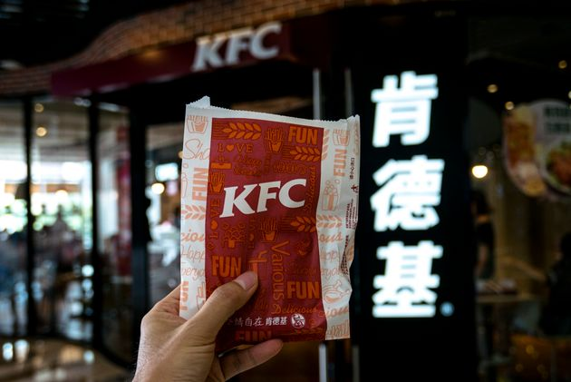 KFC opened its first restaurant in China in Beijing in the late 80s and now has more than 5,000