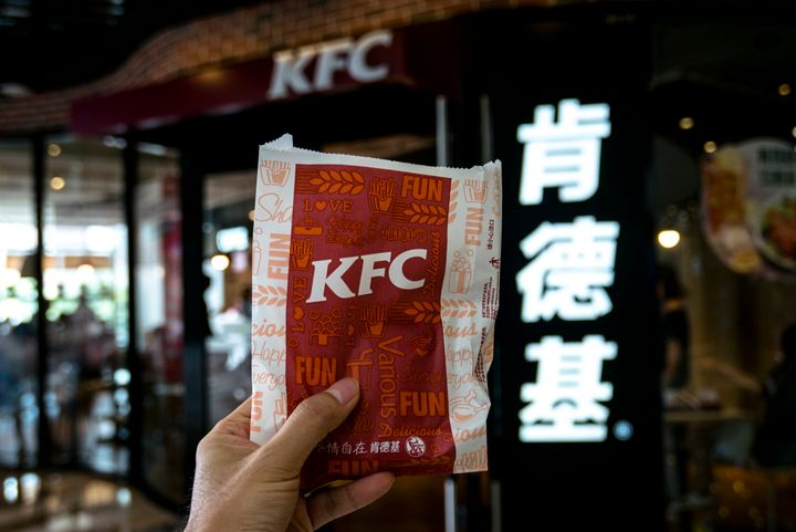 KFC opened its first restaurant in China in Beijing in the late 80s and now has more than 5,000 outlets.
