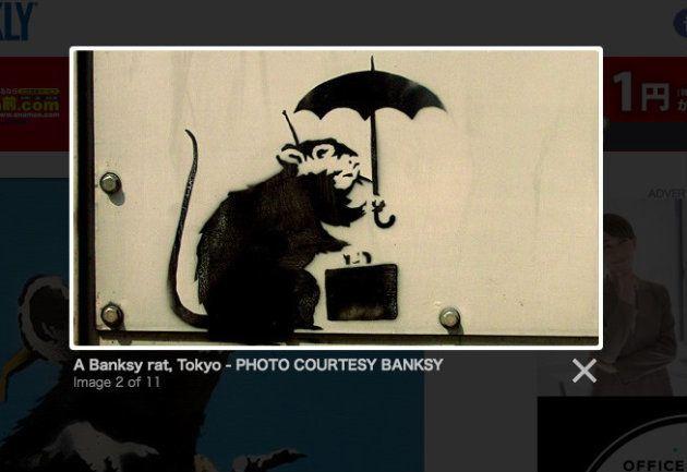 일본 도쿄에 뱅크시의 작품으로 추정되는 쥐 그림이