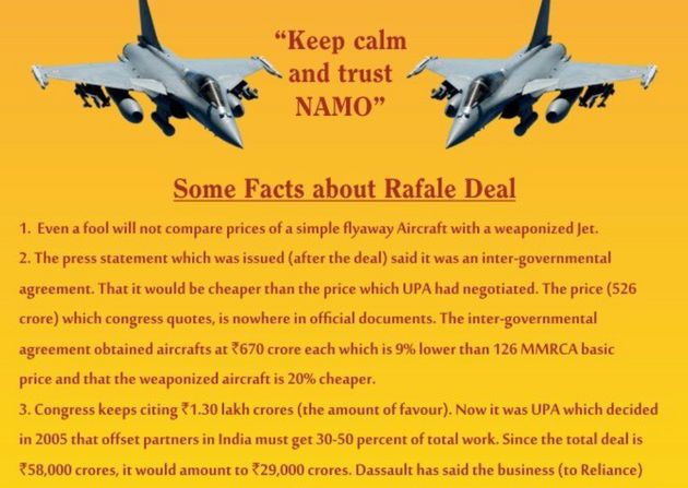 The wedding card explaining 'facts' about Rafale