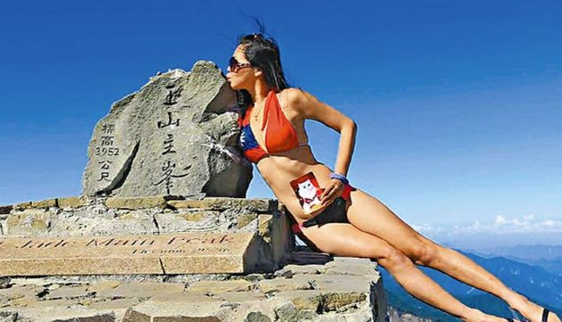 Gigi Wu: Popular Taiwanese 'Bikini' Hiker Dies After Falling 65ft During