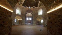 Εξαιρούνται από το Υπερταμείο 2.330 ακίνητα αρχαιολογικού
