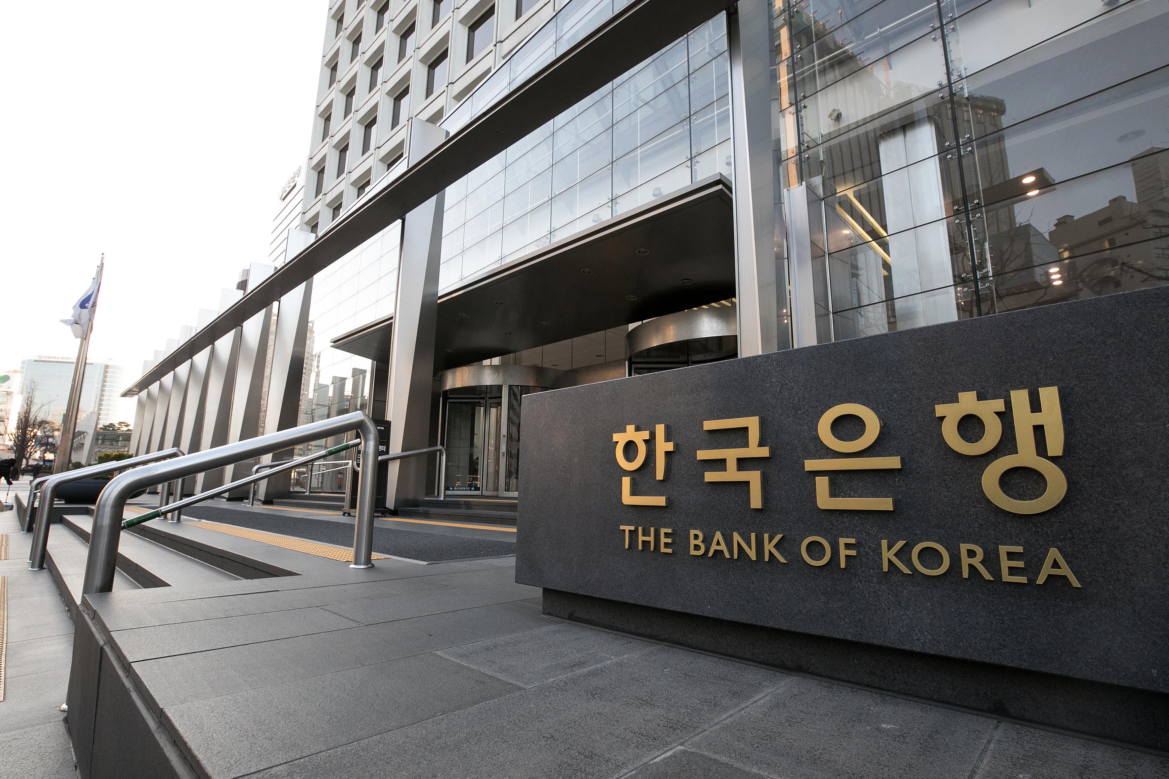 """한국은행 """"2018년 1인당 국민총소득 3만달러가"""
