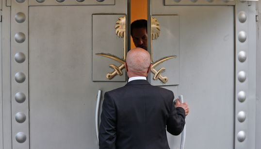 """Affaire Khashoggi: La Turquie annonce vouloir lancer """"une enquête"""