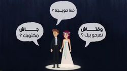 Tunisie: Les origines des inégalités entre les sexes expliquées par Aswat
