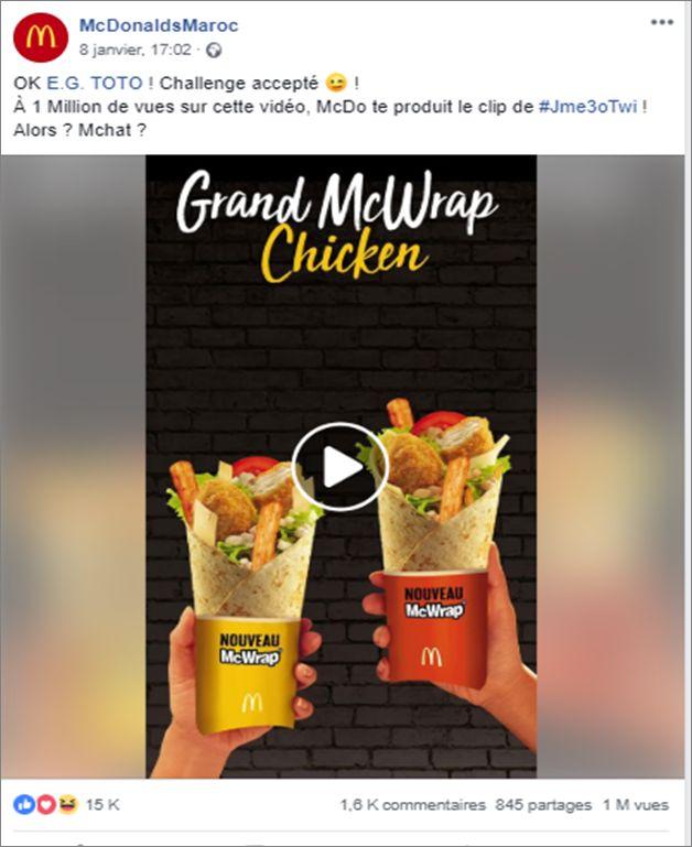McDonald's Maroc va produire le clip de