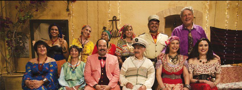 """""""Porto farina"""", un film comique tunisien haut en couleur signé Ibrahim"""