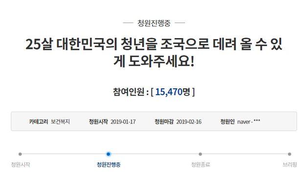 미국 그랜드캐니언에서 추락한 20대 남성이 한국으로 돌아오지 못하고 있는