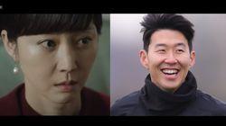 한국의 아시안컵 8강 진출을 달가워하지 않는 두 세력이