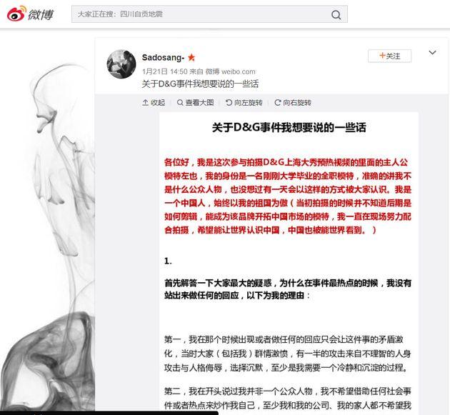 줘예가 올린 웨이보 글