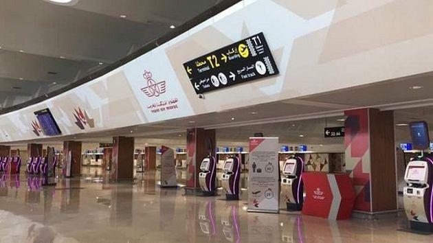 Le roi Mohammed VI inaugure le nouveau terminal 1 de l'aéroport Mohammed V de