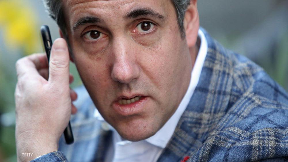 Michael Cohen Postpones Congressional Appearance
