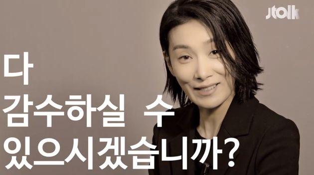 김서형이 전한 스카이캐슬 결말에 대한 약간의 힌트 (인터뷰