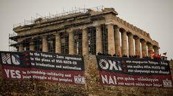 Με πανό εναντίον της Συμφωνίας των Πρεσπών «στόλισε» την Ακρόπολη το