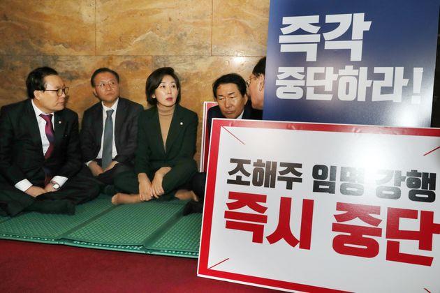 자유한국당의 '릴레이단식'에 대한 다양한