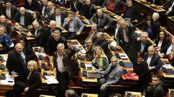 Αντιδράσεις των κομμάτων μετά την υπερψήφιση της συμφωνίας των