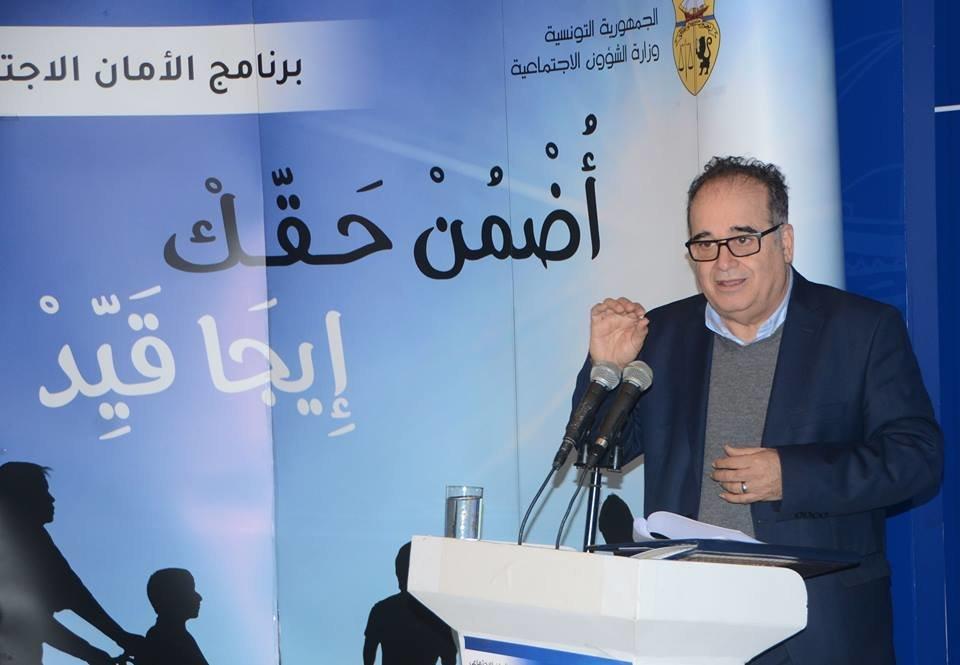 Le ministre des Affaires Sociales donne le coup d'envoi du programme