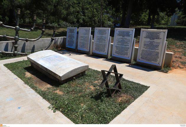Βανδαλισμός του εβραϊκού νεκροταφείου στο