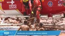 Βραζιλία: 200 αγνοούμενοι μετά από κατάρρευση φράγματος απορριμμάτων σε