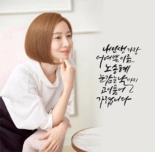 윤세아가 'SKY캐슬' 촬영 종료 소감을