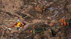 Βραζιλία: Δεκάδες νεκροί και εκατοντάδες αγνοούμενοι από κατάρρευση