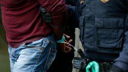 Espagne: Arrestation d'un repris de justice marocain recherché pour trafic de