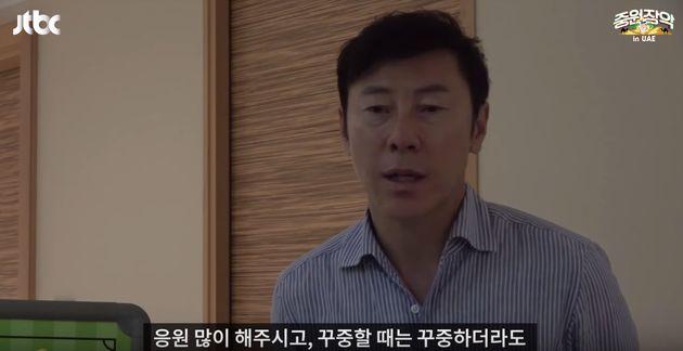 [아시안컵] 신태용 해설위원이 분석한 '한국의 아시안컵 탈락