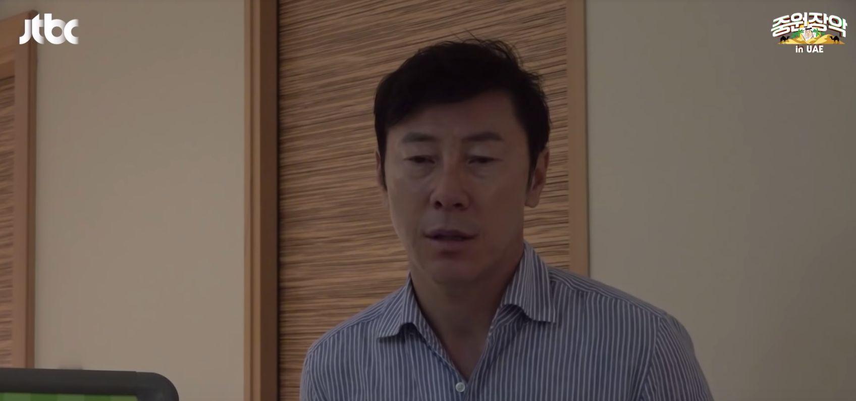 신태용이 분석한 한국의 아시안컵 탈락
