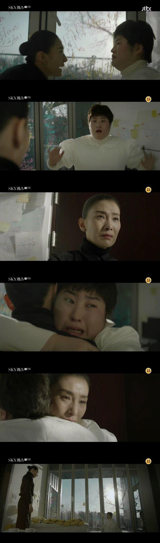 케이 역할 배우 조미녀가 '스카이캐슬 19화'에 대해 한 말