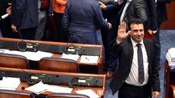 Ζάεφ: Νικητές είναι οι πολίτες των δύο