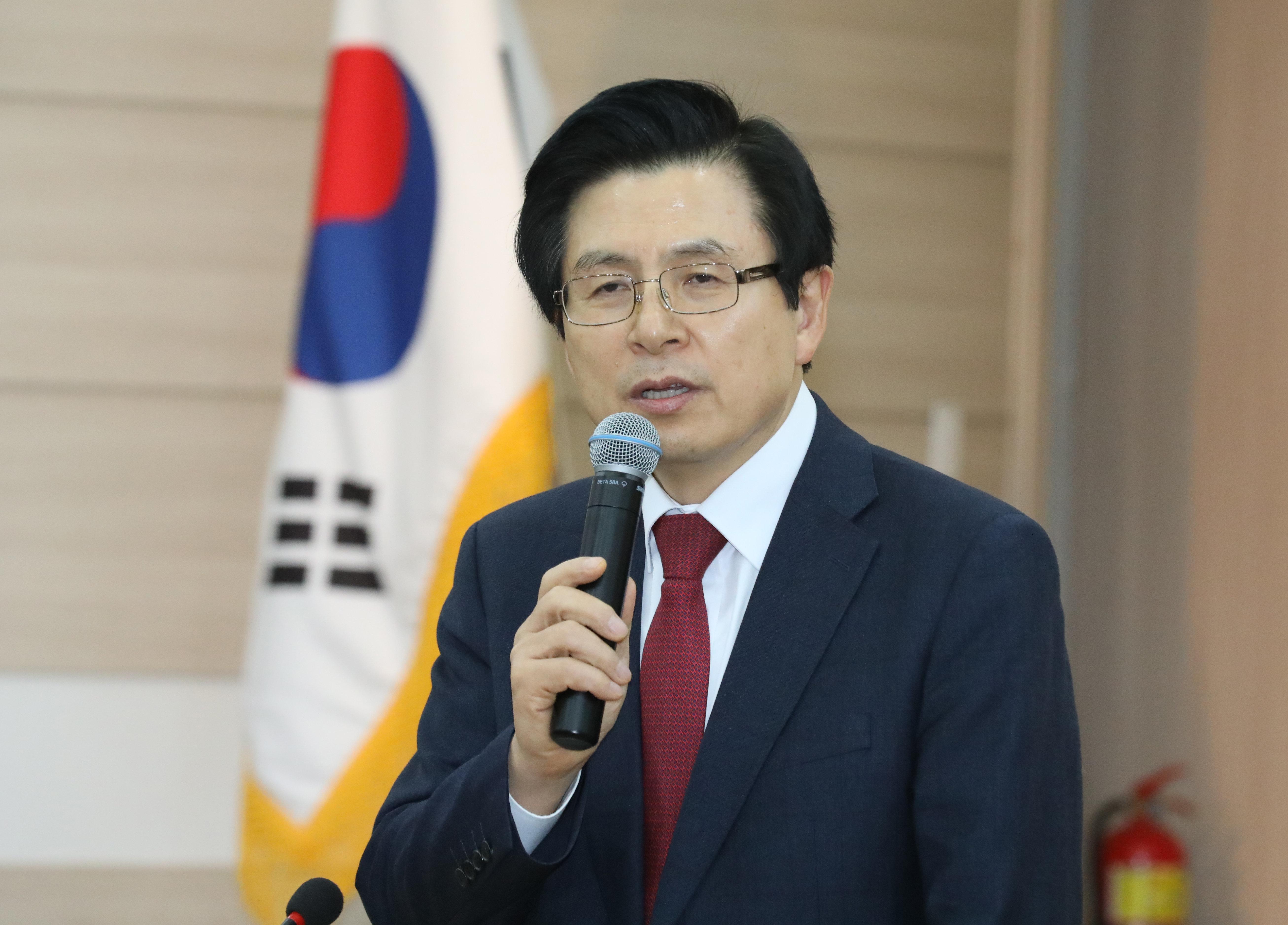 황교안 전 총리의 자유한국당 전대 출마가 어려워질지