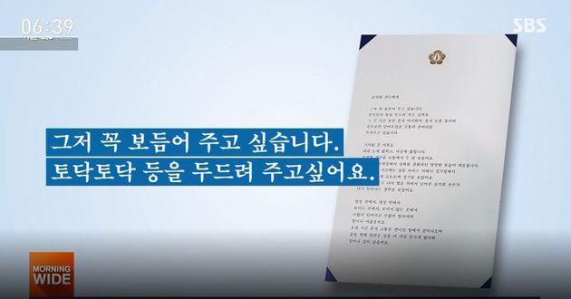 김정숙 여사가 심석희 선수에게 목도리를 선물하며 전한