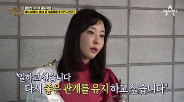 한국 배우 이매리가 아시안컵 한국-카타르전에서 카타르를 응원한