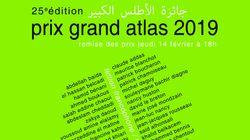 Le Prix Grand Atlas révèle la liste des auteurs nommés pour sa 25ème
