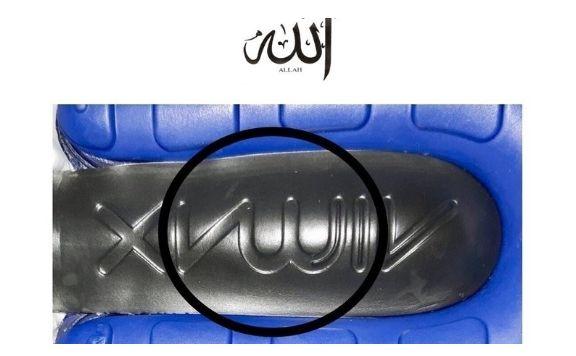 """Après le papier toilette, des internautes pensent lire """"Allah"""" sur des Nike et"""